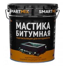 Мастика битумная SmartMix 20кг