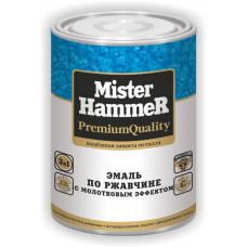 Эмаль молотковая mr. Hammer зеленая 0,8 кг