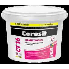 Ceresit CT 16/5л. Грунтовка под декоративные штукатурки