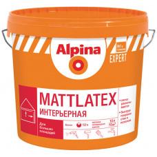 Латексная краска для стен и потолков Аlpina EXPERT MATTLATEX 10л