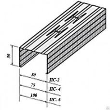 Профиль ПС-2 (ЦВ) (50*50) 0,4 L=3м