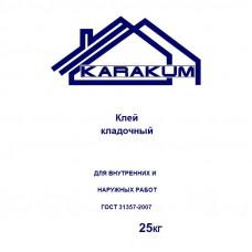"""""""Каракум"""" клей для газобетона 25кг"""