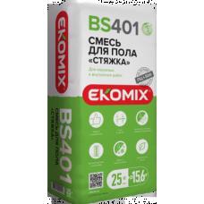 """Смесь ЭКОМИКС """" Стяжка"""" BS 401"""