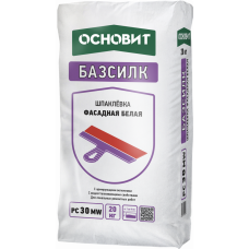 Шпаклевка Фасадная Белая ОСНОВИТ БАЗСИЛК РС30MW 20 кг (72шт/пал)