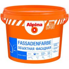 Alpina Expert  Фасад Силикон силикономодифицированная краска для фасадов 10л